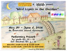 2016_Wild Lights in the Garden_flyer.png